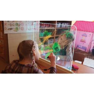 Magic Light Easel - Sensory Toy (7MGLE)