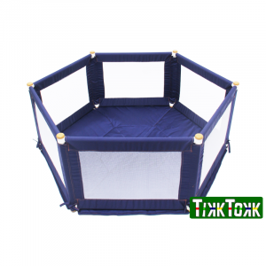 Tikk Tokk Pokano Fabric Playpen - Hexagonal - Blue - Liberty House Toys (POK11B)